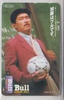JAPAN FOOTBALL KANEBO BULL COCOA MILK - Sport