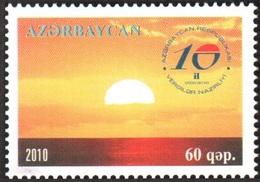 168 - Azerbaijan - 2010 - Ministry Of Taxes - 1v - MNH - Lemberg-Zp - Azerbaïjan