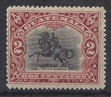 "GUATEMALA........."" 1902..."".....UPU........SG117......MH. - Guatemala"