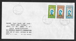 1970 ETHIOPIA ASMARA F.D.C. N° 8 - Somalië (1960-...)