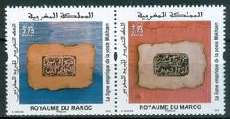 MOROCCO MAROC MOROKKO 2 TIMBRES LA LIGNE EMPIRIQUE DE LA POSTE MAKHZEN 2018 - Morocco (1956-...)