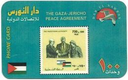 Palestine - Dar El Nawras - Stamps Fake Series, Stamp #1 - Palestine