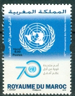 MOROCCO MAROC MOROKKO 70 ème ANNIVERSAIRE DES NATIONS UNIES 2015 - Morocco (1956-...)