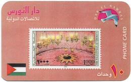 Palestine - Dar El Nawras - Stamps Fake Series, Stamp #2 - Palestine