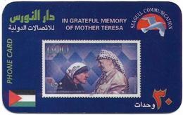 Palestine - Dar El Nawras - Stamps Fake Series, Stamp #3 - Palestine