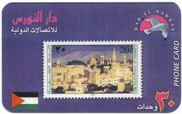 Palestine - Dar El Nawras - Stamps Fake Series, Stamp #5 - Palestine