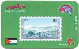 Palestine - Dar El Nawras - Stamps Fake Series, Stamp #6 - Palestine