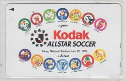 JAPAN FOOTBALL LEAGUE KODAK ALLSTAR SOCCER - Sport