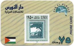 Palestine - Dar El Nawras - Stamps Fake Series, Stamp #7 - Palestine