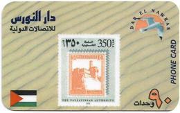 Palestine - Dar El Nawras - Stamps Fake Series, Stamp #8 - Palestine