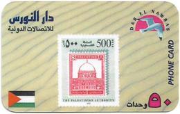 Palestine - Dar El Nawras - Stamps Fake Series, Stamp #9 - Palestine