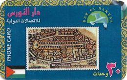 Palestine - Dar El Nawras - Stamps Fake Series, Stamp #10 - Palestine