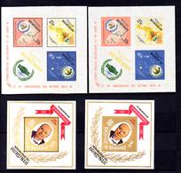 Antigua 1995, Lauréats Des Prix Nobel, 3 X 1964 / 1972** En Petite Feuille, Cote 33,75 € - Burundi