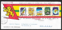 1971 ETHIOPIA ASMARA TO ROMA ESPRESSO F.D.C. 25° ANNIVERSARY ETHIOPIAN AIRLINES N°10 - Somalië (1960-...)