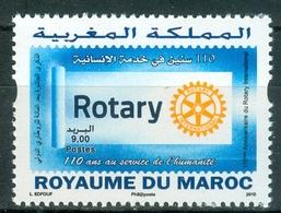 MOROCCO MAROC MOROKKO ROTARY 110 ANS AU SERVICE DE L'HUMANITÉ 2015 - Morocco (1956-...)