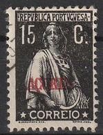Açores Portugal, 1923 - Ceres -|- Afinsa 193 - 15 C. - Azores