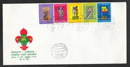 1973 ETHIOPIA ASMARA ETHIOPIAN SCOUT MOVEMENT N°11 F.D.C. - Somalië (1960-...)