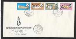 1974 ETHIOPIA ASMARA 20° ANNIVERSARY OF THE H.S.I. FOUDATION N°12 F.D.C. - Somalia (1960-...)