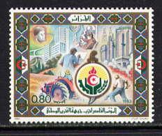 ALGERIE - 800** - 5è CONGRES DU F.L.N. - Algerien (1962-...)