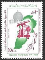 IRAN 1987  -  YT 2012 - Martyrs Du Hezbollah  - NEUF** - Iran