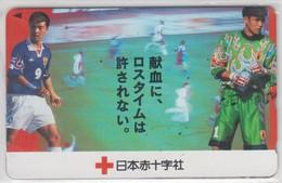 JAPAN NATIONAL FOOTBALL TEAM - Sport