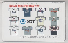JAPAN NTT FOOTBALL LEAGUE - Sport