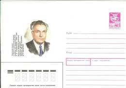 Armenia USSR 1988 Aram Nalbandyan Physicist Physical Chemistry Chemist - Armenien
