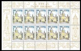 238 - Belarus - 1998 - Europa - Sheetlet Of 10v - MNH - Lemberg-Zp - Bielorrusia