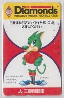 JAPAN FOOTBALL CLUB URAWA RED DIAMONDS MITSUBISHI MOTORS - Sport