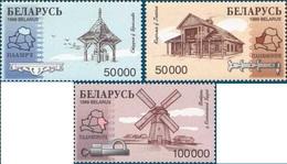 248 - Belarus - 1999 - Wooden Architecture - 3v - MNH - Lemberg-Zp - Bielorrusia
