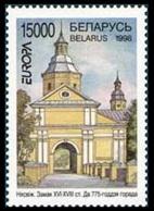 237 - Belarus - 1998 - Europa - 1v - MNH - Lemberg-Zp - Bielorrusia