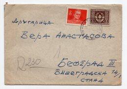 1949 YUGOSLAVIA, SERBIA, NATALINCI TO BELGRADE, REGISTERED COVER - 1945-1992 République Fédérative Populaire De Yougoslavie
