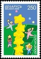253 - Belarus - 2000 - Europa - 1v - MNH - Lemberg-Zp - Bielorrusia