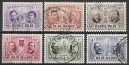 1013/1018 Hommes Celébres/Beroemde Personen Oblit/gestp - Used Stamps