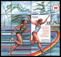 261 - Belarus - 2001 - Medalists Of Sydney - S/s - MNH - Lemberg-Zp - Bielorrusia