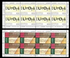 275 - Belarus - 2003 - Europa - 2 Sheets Of 8 Stamps - MNH - Lemberg-Zp - Bielorrusia