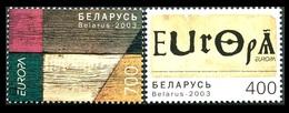 276 - Belarus - 2003 - Europa - 2v - MNH - Lemberg-Zp - Bielorrusia