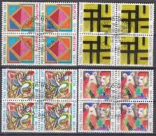 SCHWEIZ 1446- 1449, 4erBlock, Gestempelt, Pro Patria: Zeitgenössische Kunst 1991 - Pro Patria