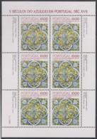 PORTUGAL  1576, Kleinbogen,postfrisch **, 500 Jahre Azulejos In Portugal, 1982 - Blocs-feuillets