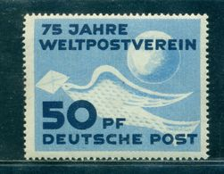 1949 Pigeon,Dove,letter,UPU 75th Anniv.,DDR,242,CV€14/$18,MNH - Used Stamps