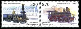 290 - Belarus - 2004 - Railways And Locomotives - 2v - MNH - Lemberg-Zp - Bielorrusia