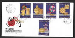 ETHIOPIA ETIOPIA ASMARA 1974 WICKER WORK F.D.C. N° 17 - Etiopía