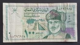 RS - Oman 100 Baisa Banknote 1995 #G/41 8396958 - Oman