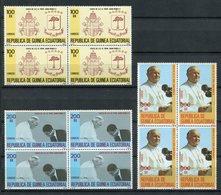 Guinea Ecuatorial 1982. Edifil 32-34 X 4 ** MNH. - Äquatorial-Guinea