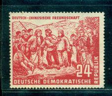 1951 Mao Zedong,Mao Tse-tung,China Communist Leader,Land,DDR,287,CV€140/$180,MNG - Mao Tse-Tung