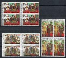 Guinea Ecuatorial 1981. Edifil 27-29 X 4 ** MNH. - Äquatorial-Guinea