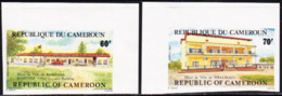 CAMEROUN (1984) Hotels. Set Of 2 Imperforates. Scott Nos 757-8, Yvert Nos 736-7. - Camerun (1960-...)