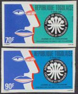 TOGO (1985) Technical & Cultural Cooperation. Set Of 2 Imperforates. Scott Nos 1314-5, Yvert Nos 1170-1. - Togo (1960-...)