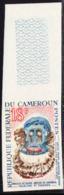 CAMEROUN (1964) Bamenda Dance Mask. Imperforate. Scott No 406, Yvert No 387. - Camerun (1960-...)