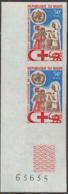 NIGER (1973) Child Receiving Medicine. Imperforate Pair. WHO 25th Anniversary. Scott No 272, Yvert No 275. - Niger (1960-...)